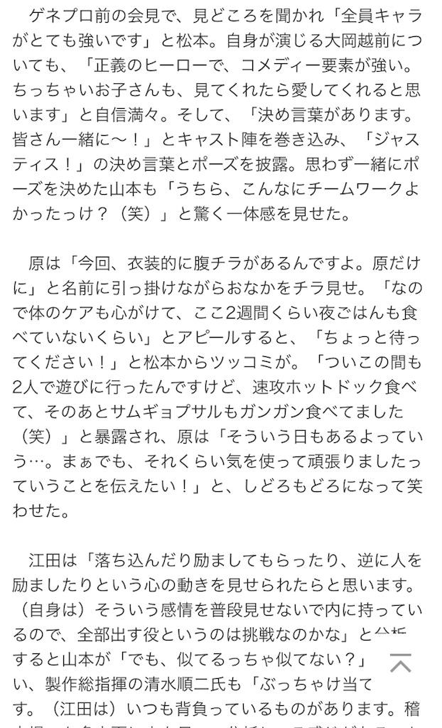 f:id:kotaoshigoto:20190520035510j:image