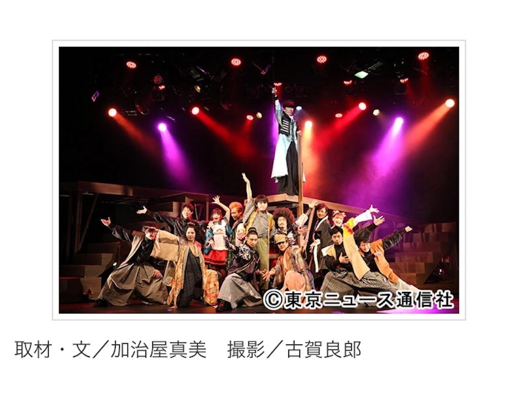 f:id:kotaoshigoto:20190520035517j:image