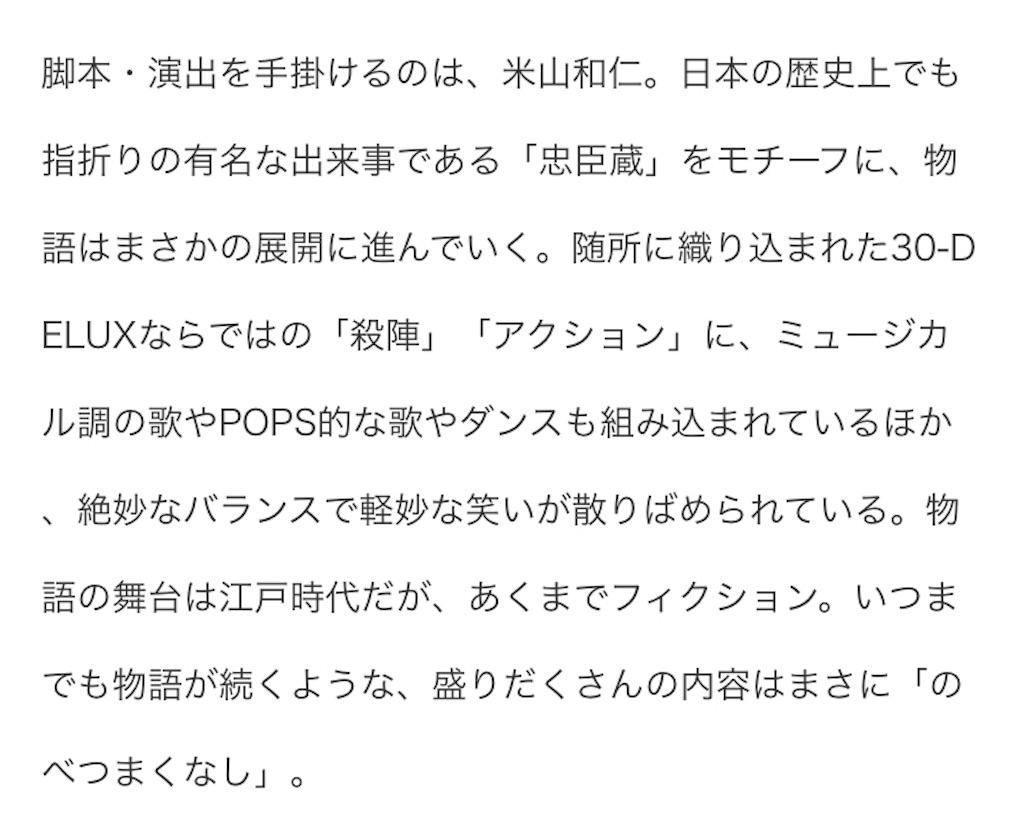 f:id:kotaoshigoto:20190527041333j:image