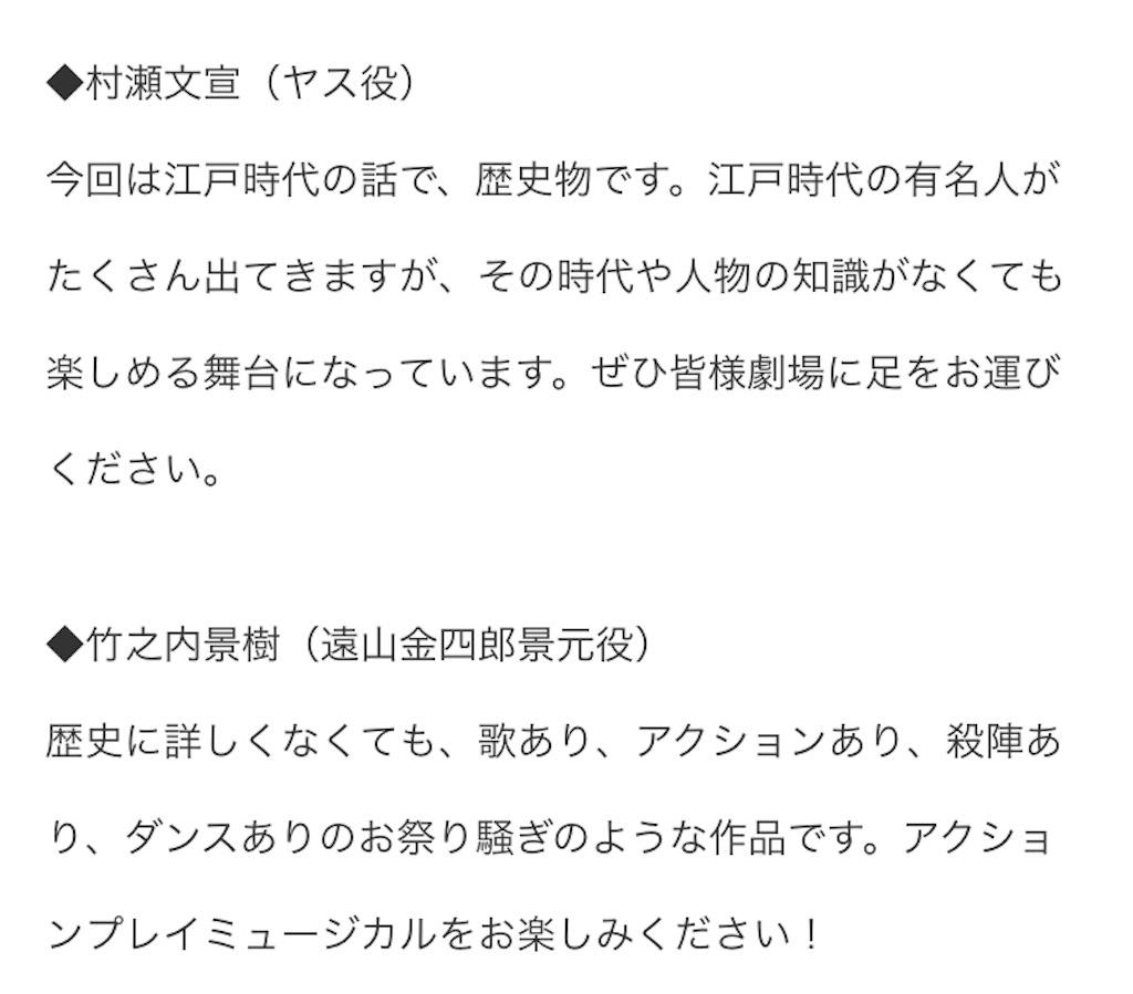 f:id:kotaoshigoto:20190527041341j:image