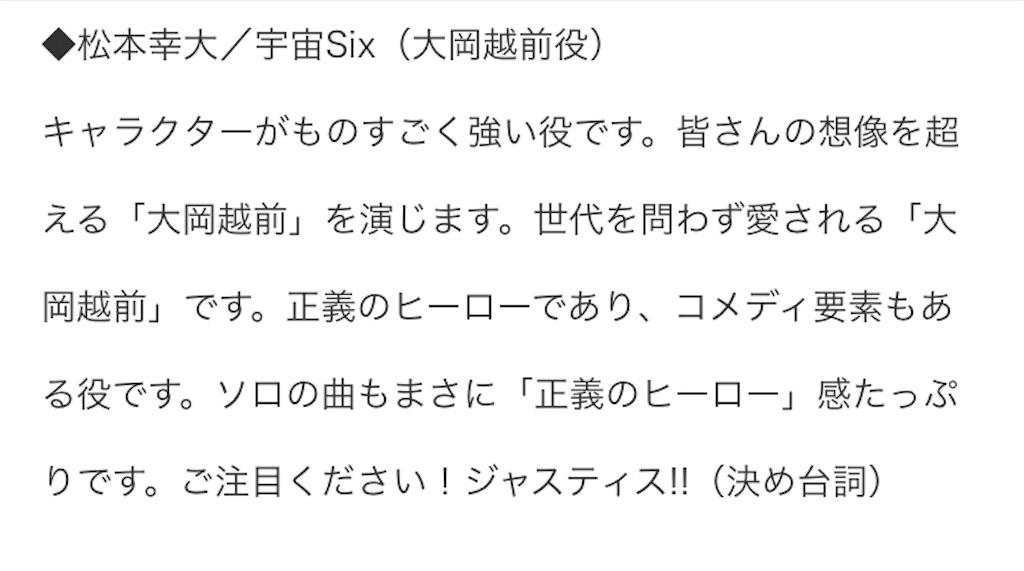 f:id:kotaoshigoto:20190527041346j:image