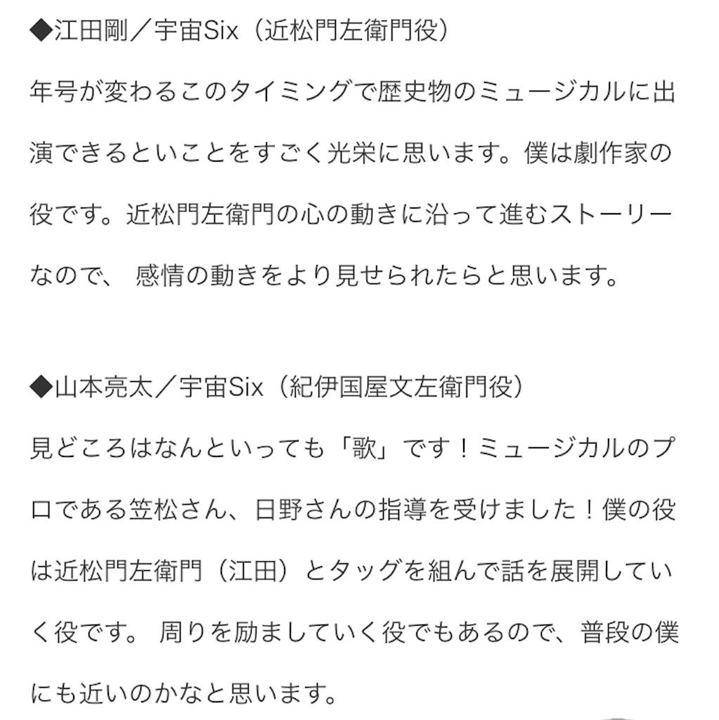 f:id:kotaoshigoto:20190527041351j:image