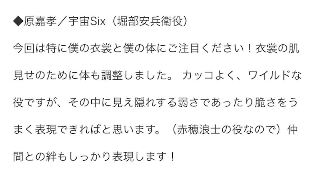 f:id:kotaoshigoto:20190527041358j:image