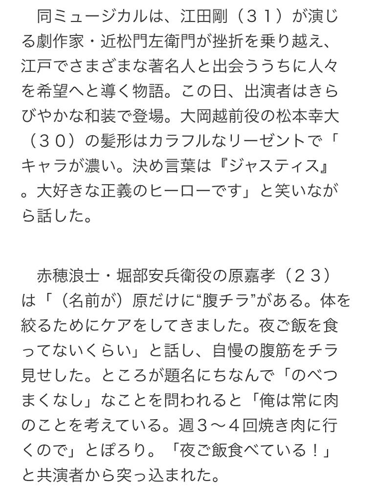 f:id:kotaoshigoto:20190527042517j:image