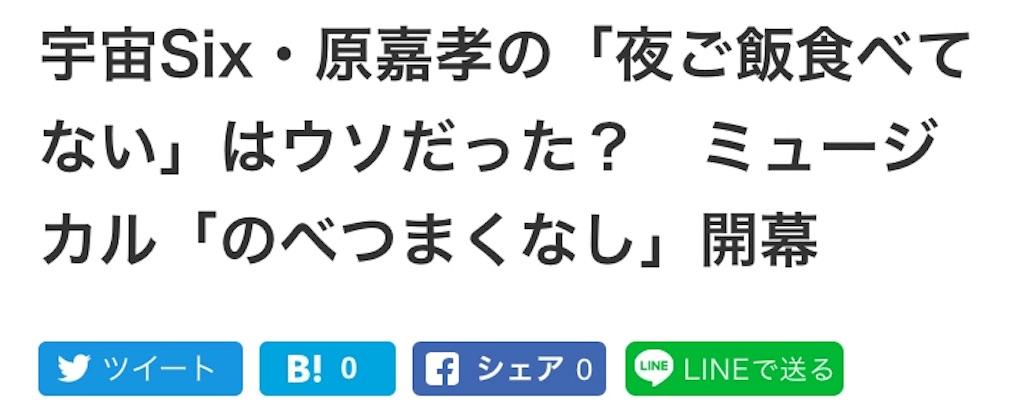 f:id:kotaoshigoto:20190527042525j:image