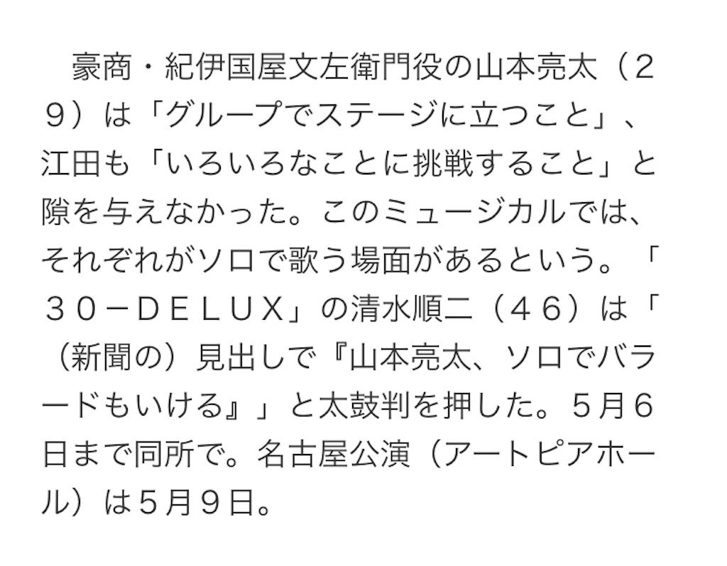 f:id:kotaoshigoto:20190527042527j:image