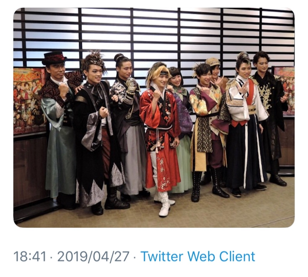 f:id:kotaoshigoto:20190527042559j:image