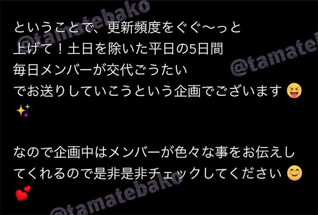 f:id:kotaoshigoto:20190529140220j:image