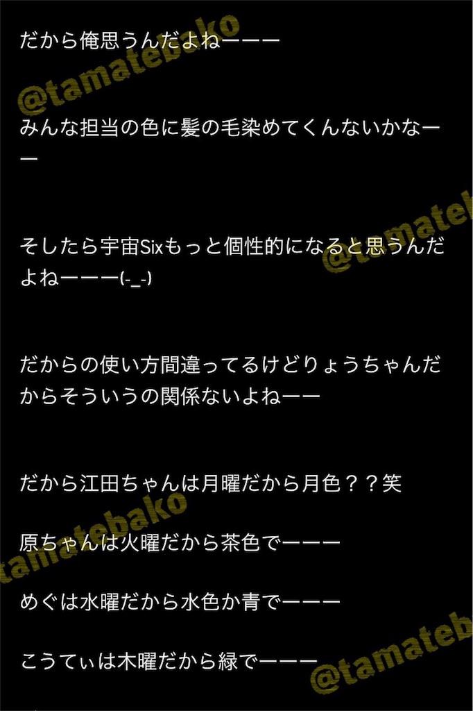 f:id:kotaoshigoto:20190529140423j:image