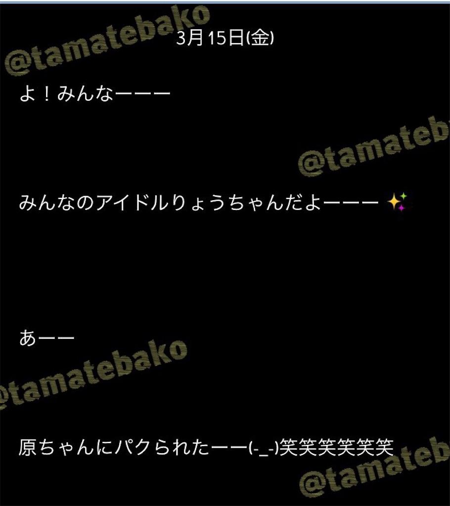 f:id:kotaoshigoto:20190529140428j:image