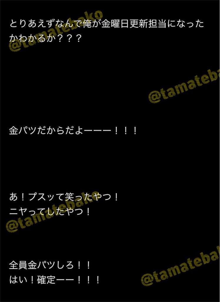 f:id:kotaoshigoto:20190529140432j:image