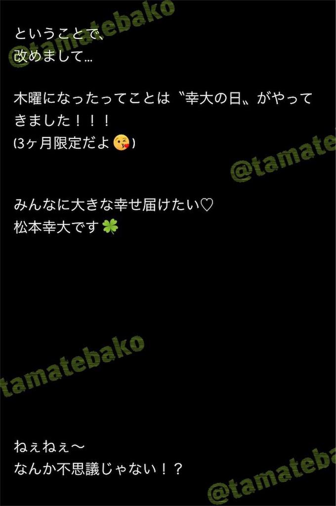 f:id:kotaoshigoto:20190529140635j:image