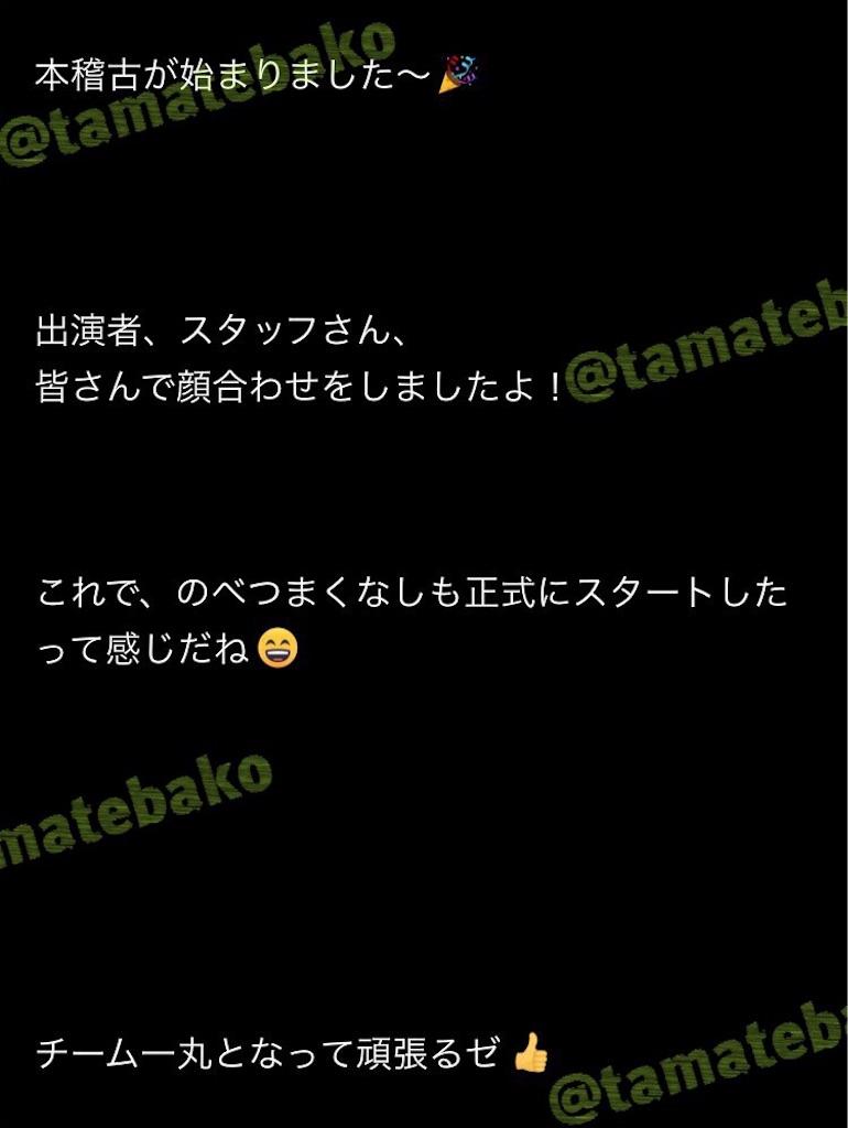f:id:kotaoshigoto:20190529140637j:image