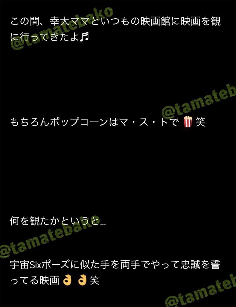 f:id:kotaoshigoto:20190529140641j:image