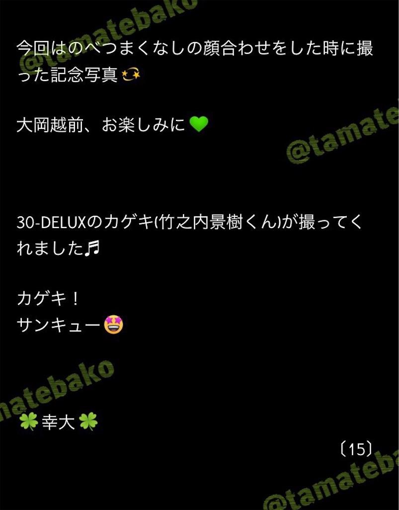 f:id:kotaoshigoto:20190529140643j:image