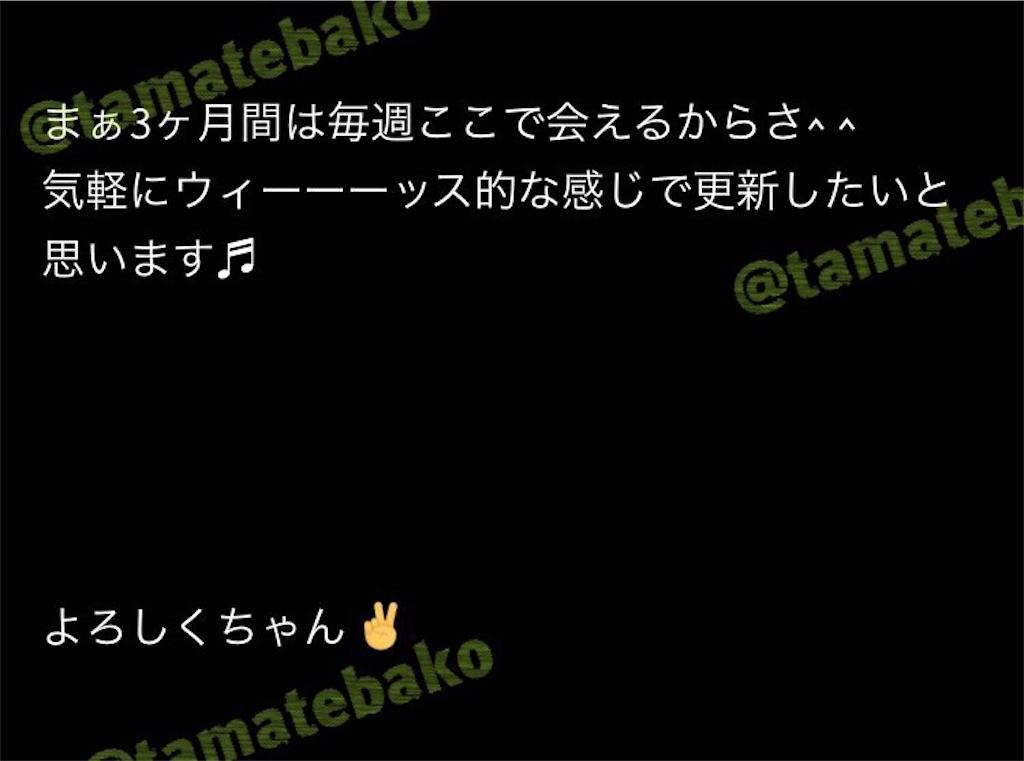 f:id:kotaoshigoto:20190529140646j:image