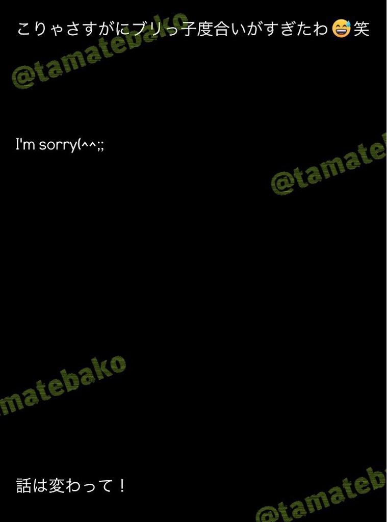 f:id:kotaoshigoto:20190529140656j:image