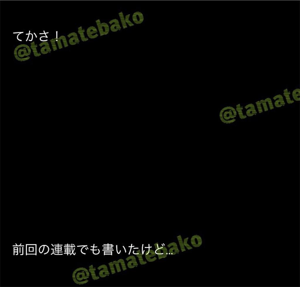 f:id:kotaoshigoto:20190529140701j:image