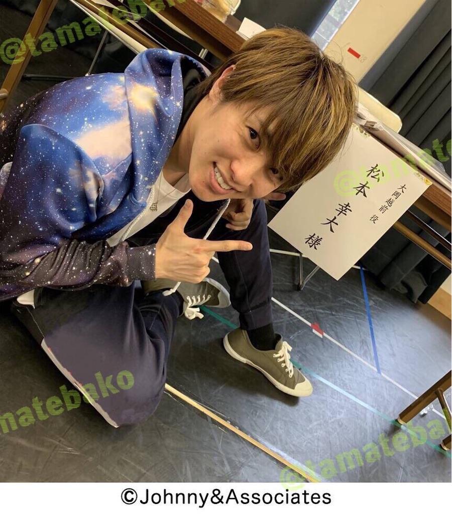 f:id:kotaoshigoto:20190529140707j:image