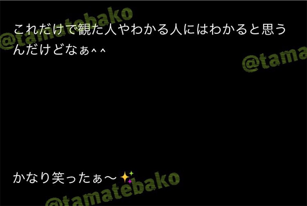 f:id:kotaoshigoto:20190529140715j:image