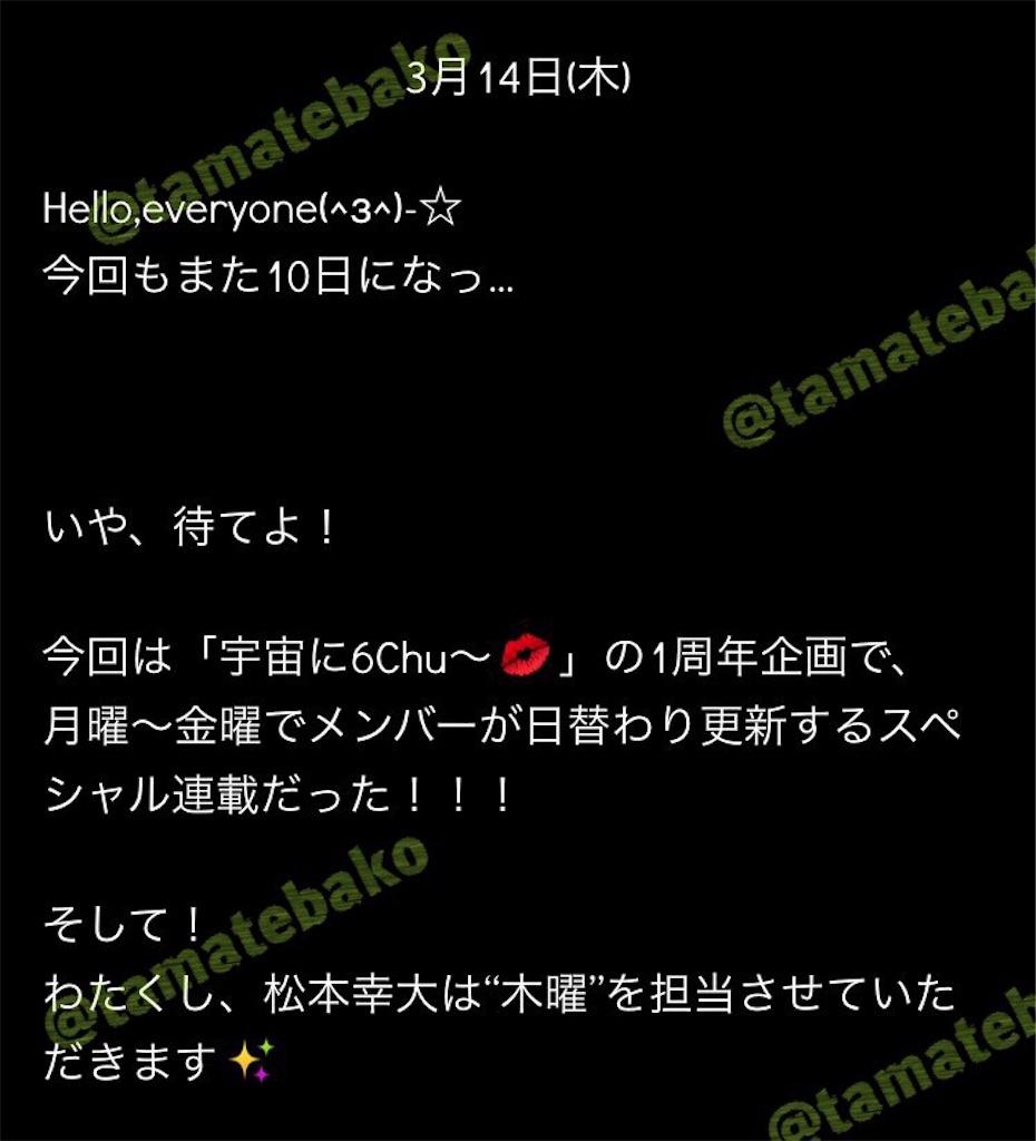 f:id:kotaoshigoto:20190529140719j:image