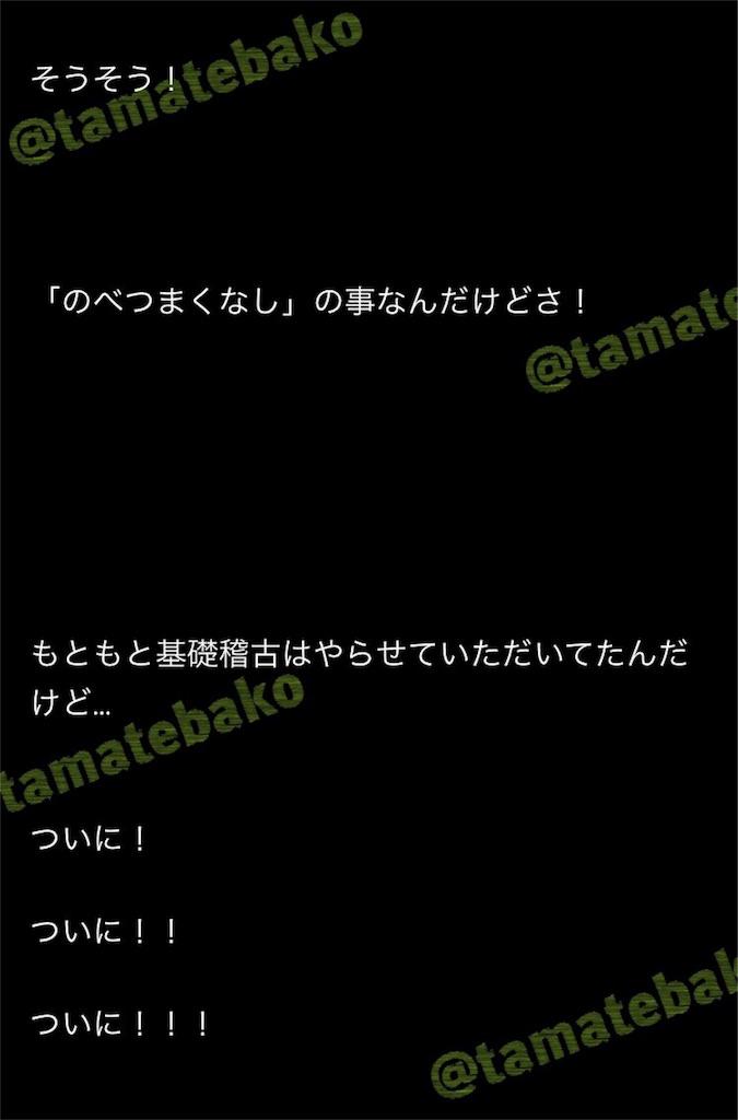 f:id:kotaoshigoto:20190529140722j:image