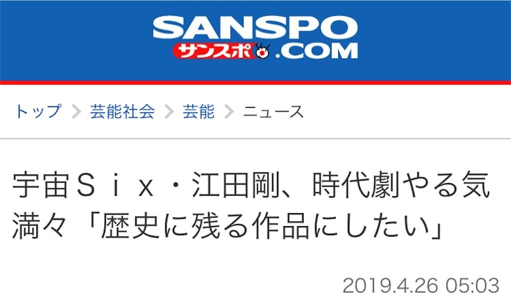 f:id:kotaoshigoto:20190530000504j:image