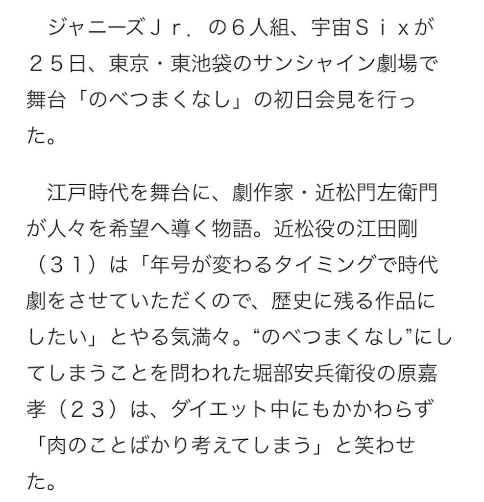 f:id:kotaoshigoto:20190530000510j:image