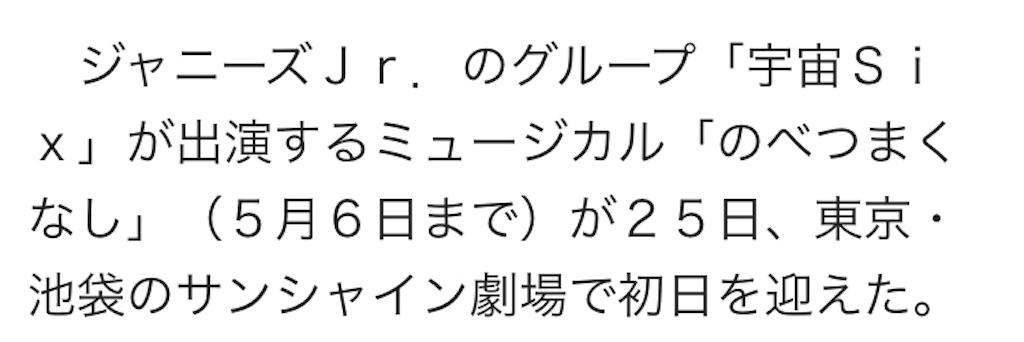 f:id:kotaoshigoto:20190530000619j:image