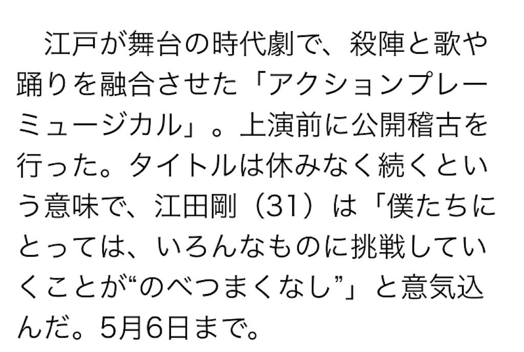 f:id:kotaoshigoto:20190530000719j:image