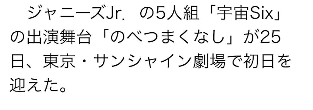f:id:kotaoshigoto:20190530000725j:image