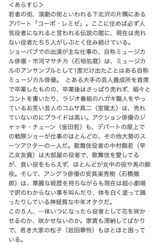 f:id:kotaoshigoto:20190610012043j:image