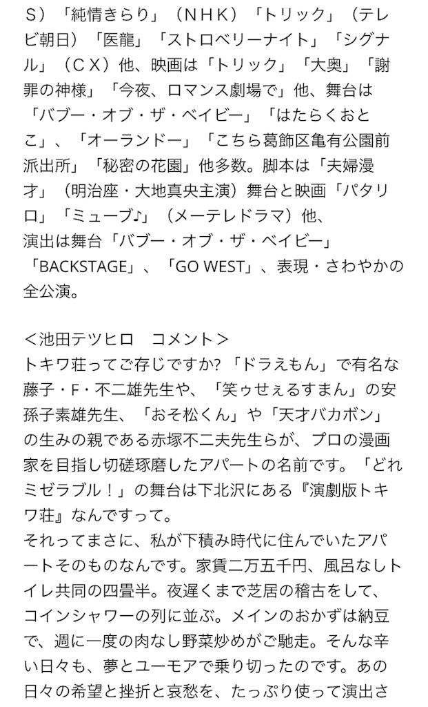 f:id:kotaoshigoto:20190610012046j:image