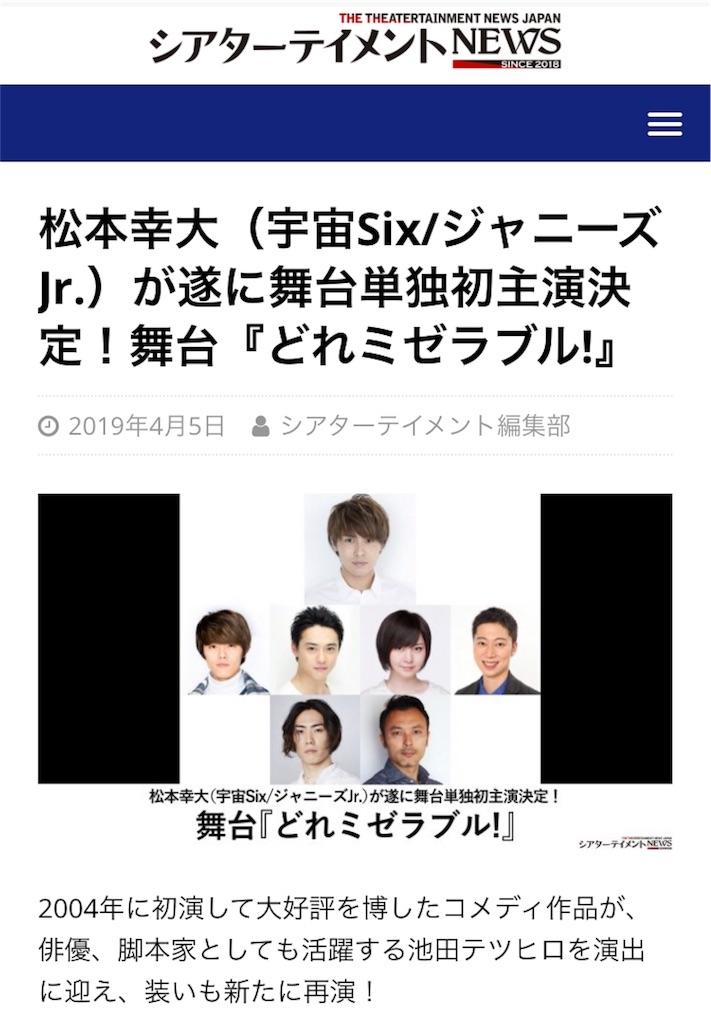 f:id:kotaoshigoto:20190610012049j:image