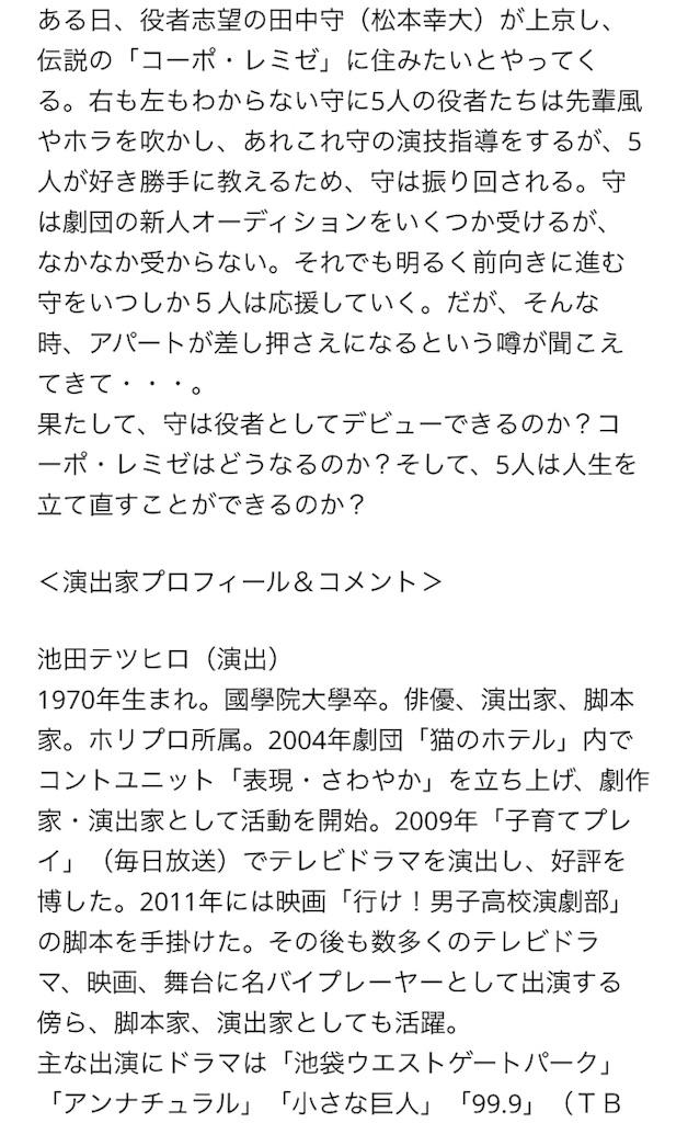 f:id:kotaoshigoto:20190610012055j:image