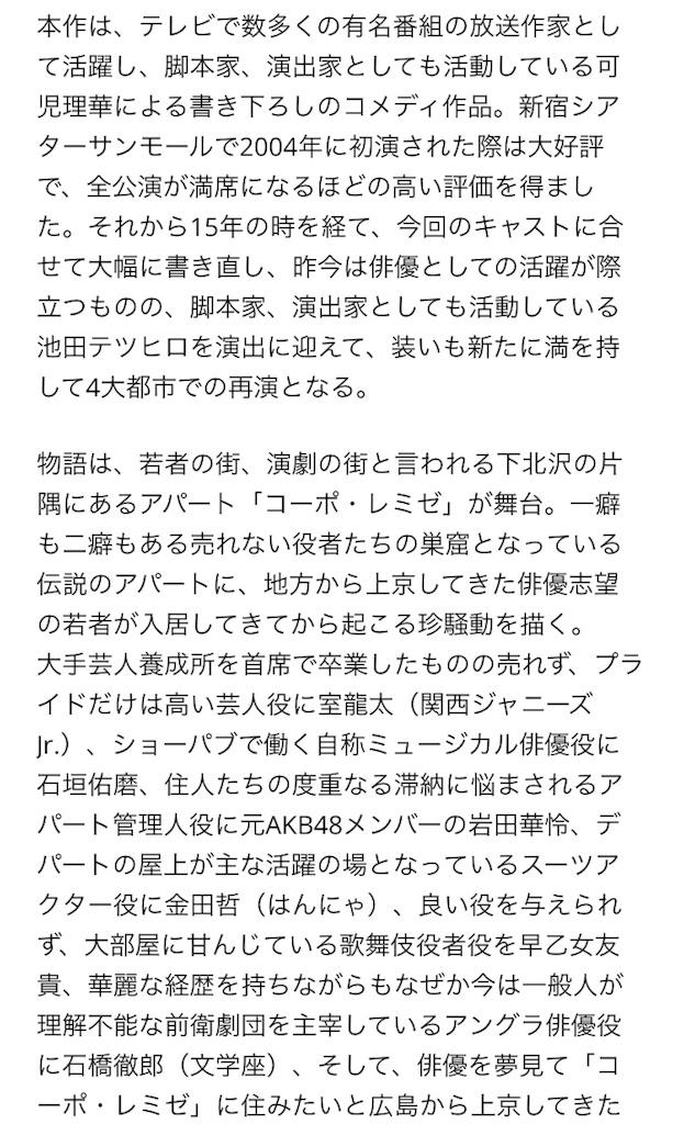 f:id:kotaoshigoto:20190610012102j:image