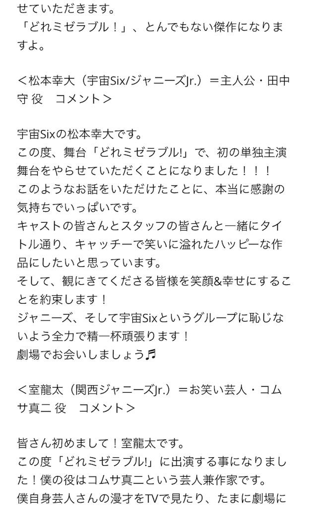 f:id:kotaoshigoto:20190610012105j:image