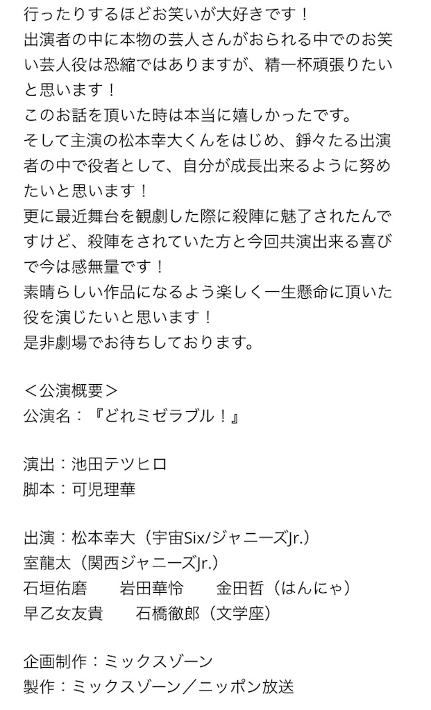 f:id:kotaoshigoto:20190610012107j:image