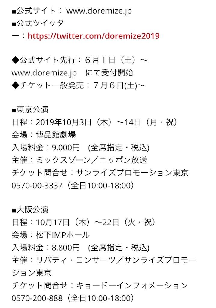 f:id:kotaoshigoto:20190610012110j:image