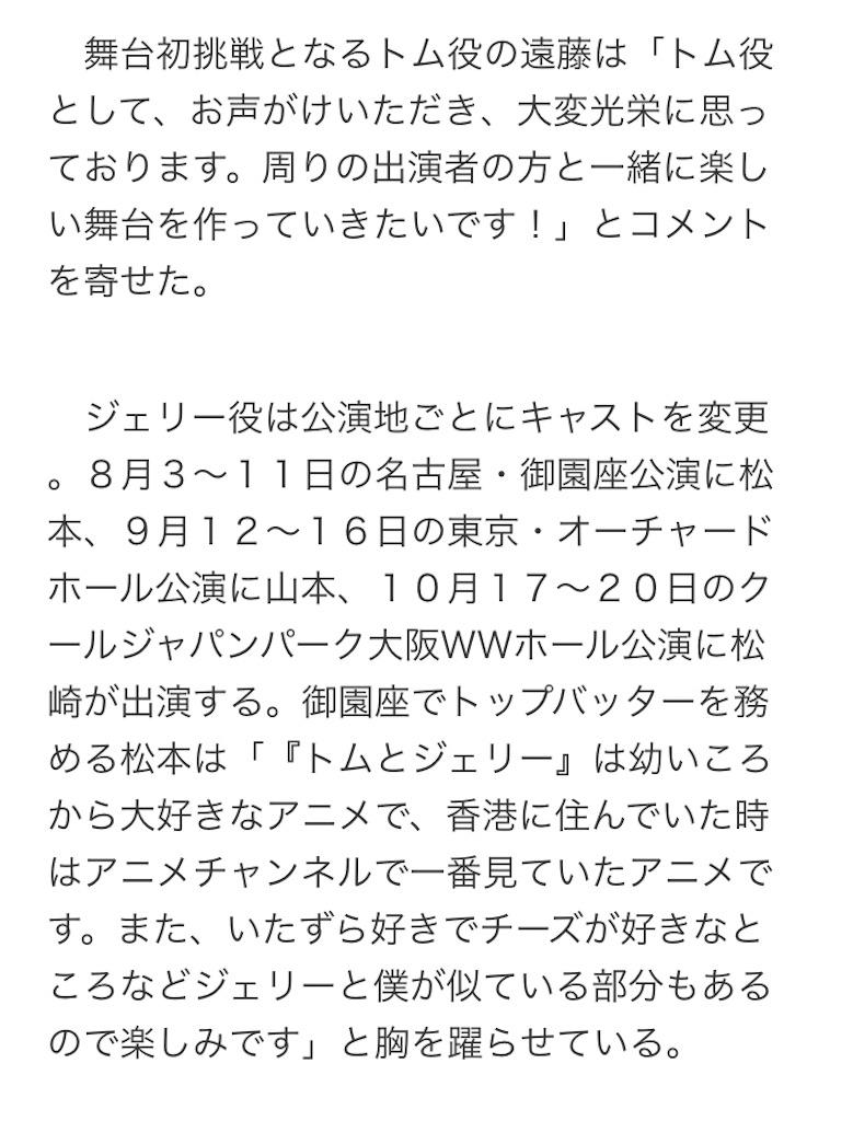 f:id:kotaoshigoto:20190619174517j:image