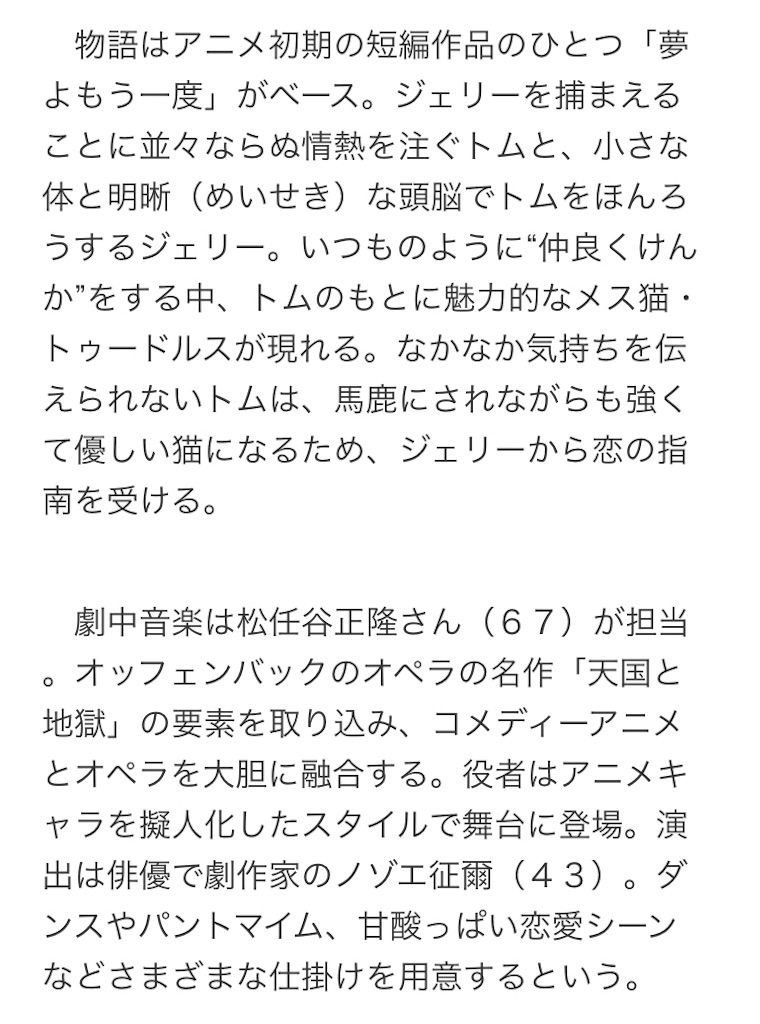 f:id:kotaoshigoto:20190619174522j:image