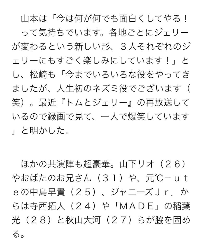 f:id:kotaoshigoto:20190619174525j:image