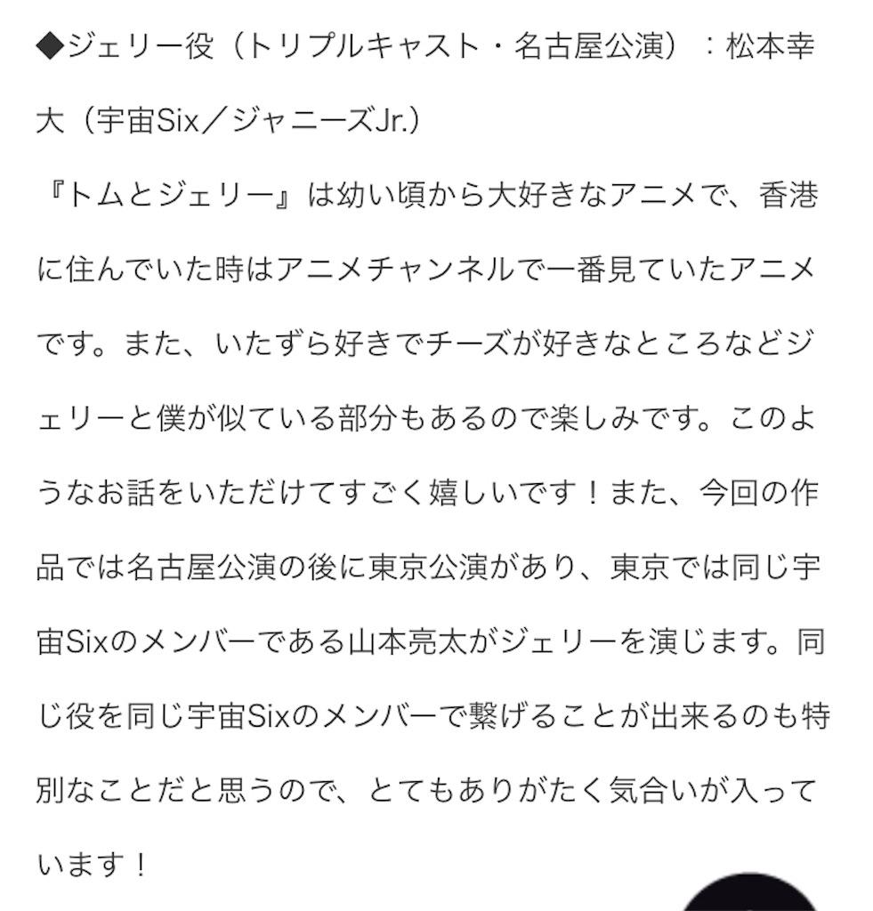f:id:kotaoshigoto:20190619193424j:image