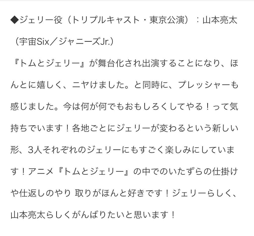f:id:kotaoshigoto:20190619193427j:image