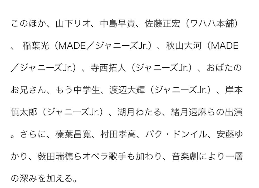 f:id:kotaoshigoto:20190619193437j:image