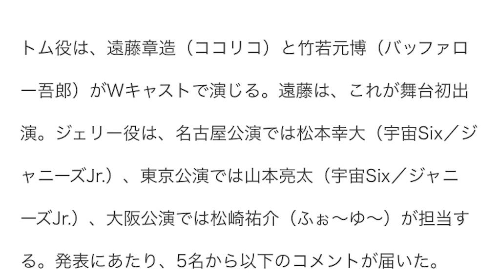 f:id:kotaoshigoto:20190619193440j:image