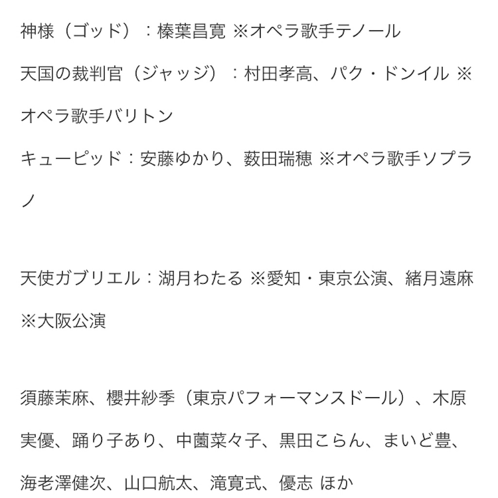 f:id:kotaoshigoto:20190619193447j:image