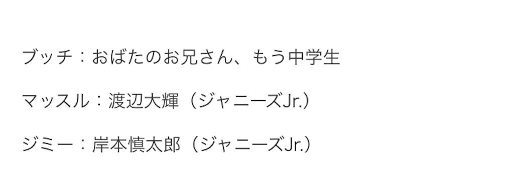 f:id:kotaoshigoto:20190619193458j:image