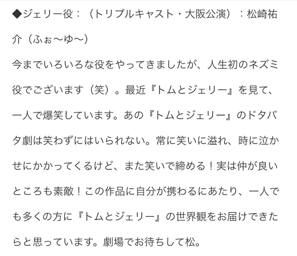 f:id:kotaoshigoto:20190619193536j:image
