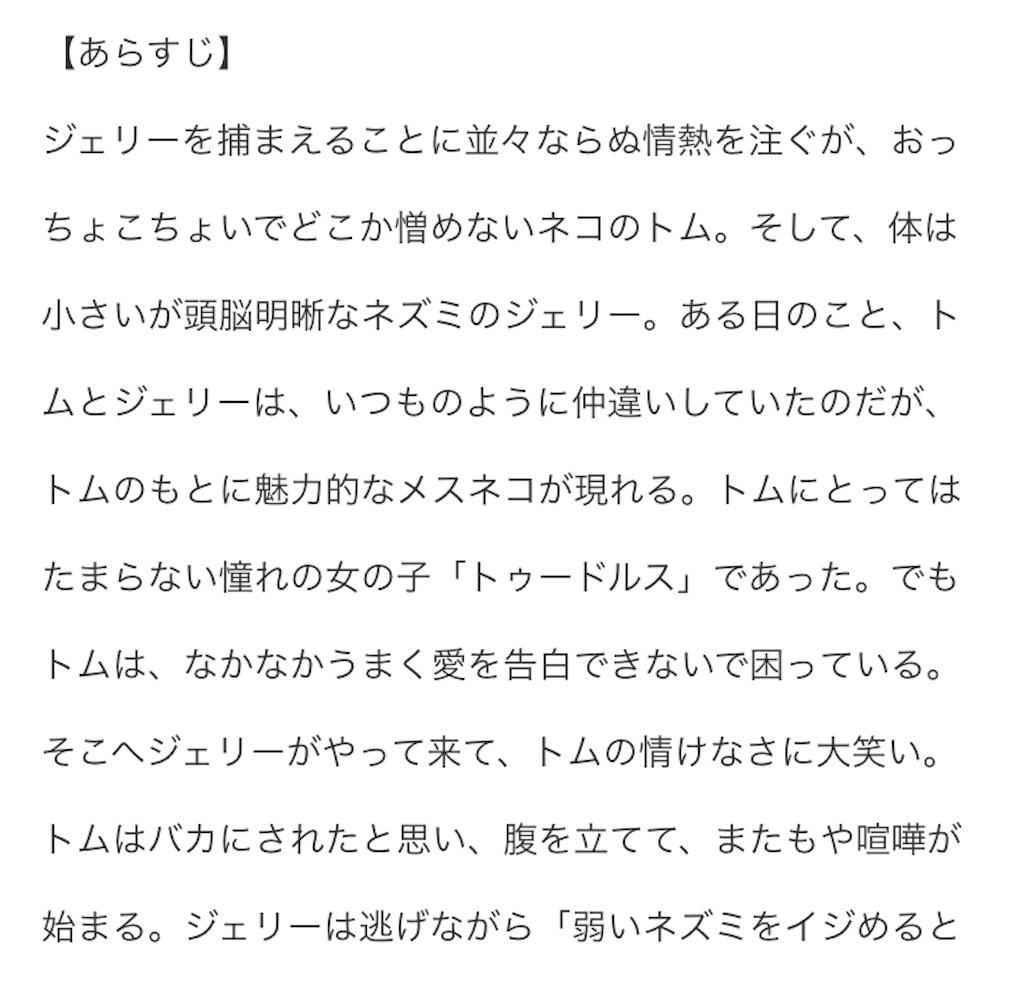 f:id:kotaoshigoto:20190619193542j:image